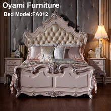 Stock Luxury Classical European French Baroque Rococo Style Wood MDF Carved White Leather Bedroom Furniture Set