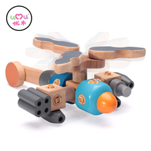 UMU#1098 Buckle Smart Custom wooden toys for kids
