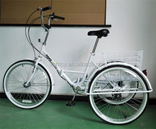 SH-FT016 24 inch 6-Speed Folding Tricycle