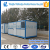 China modular houses for sale hous construction equitment prefabricated houses