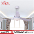Zhongshan Hot Sale Fancy 3 Blade Three Color Adjustable Fancy 220V Ceiling Fan Light