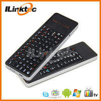 Mini wireless keyboard for dreambox with Touchpad,IR learning remote and Audio chat
