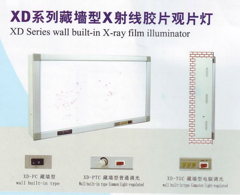 XD Series wall built-in x ray film viewer