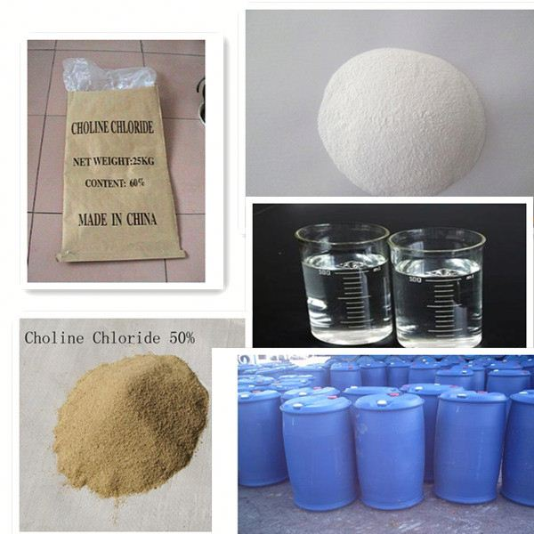 Fami-QS certificated choline chloride 60% for poultry feed