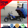FL150ZH-E FULL LUCK CHINA Quality 150CC Cargo Tricycle