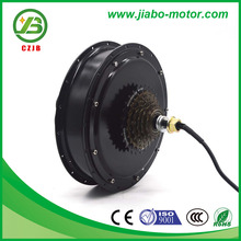 CZJB-205-55 48v 1500w 2000w 3000w brushless electric hub motor