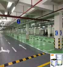 dustproof liquid epoxy resin floor coating for car park