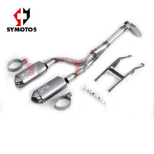pit bike double exhaust pipe pitbike muffler Twin Exhaust system for pit bikes