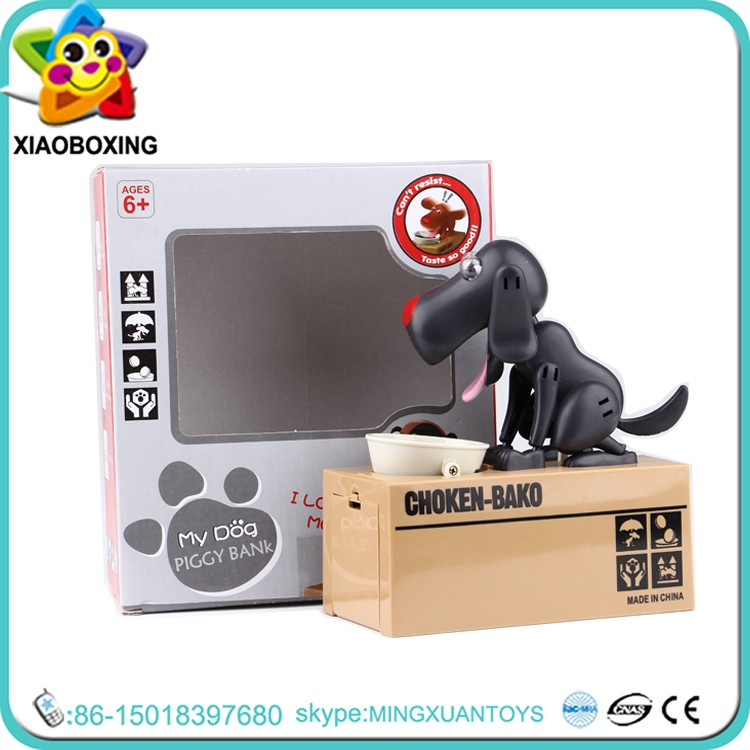 Promotional cheap plastic electricity dog piggy bank atm for kids