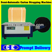 Manual Manhand Control Carton Box Strap Packing Machine Suppliers,Semi Automatic Large Boxes Arch Strapping Machine for Sale