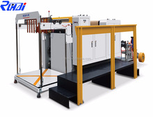 ZHQ-B Model Automatic paper cutting machine