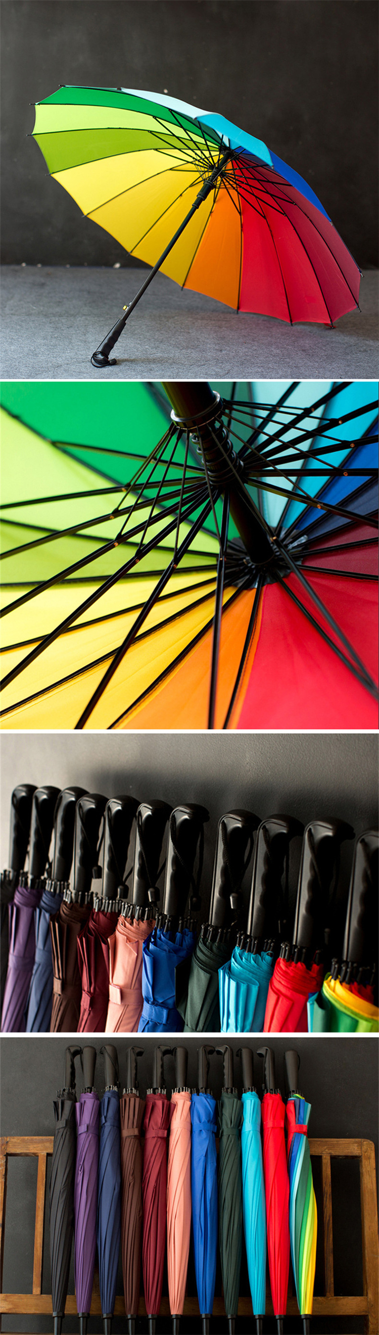 16K rainbow umbrella