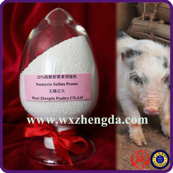 22% neomycin sulfate premix poultry feed ingredients
