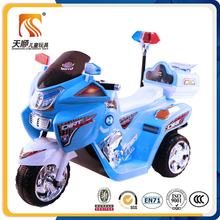 china motorcycle manufacturer famous brand Tianshun china kids motorcycle for sale