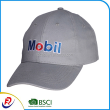 Advertising promotional embroidery fashion baseball cap most popular custom logo curved brim cheapest cap