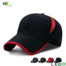 male spring summer outdoor breathable baseball <strong>cap</strong> waterproof fabric sun visor sun protection hat female