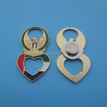 Falcon UAE Die Cut Pin Badge Die Cut UAE Flag Heart Shaped Enamel Badge