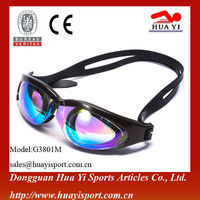 Silicone Watersport Anti Fog Swimming Goggles One-piece Gasket Structure for Children