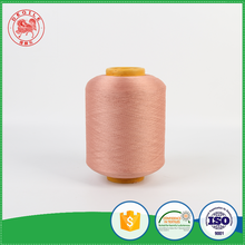 Low price color polyester dty 150d 72f s+z