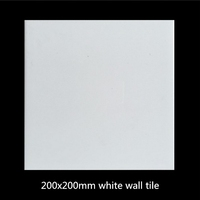 clear stock bathroom tile 200x200mm glossy pure white ceramic wall tile