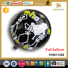 New products 2017 inflatable toy walking foil balloon
