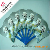 2014 ! Summer foldable Advertising promotional products pp fan