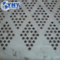 Punch Hole metal aluminum sheet perforated metal sheet