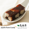 Taiwan Online Shopping Exquisite Snack Food