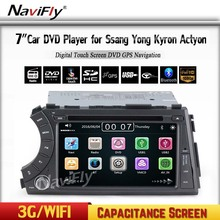 Factory price Touch Screen car dvd player car audio for ssangyong kyron Actyon support GPS navi 3G WIFI BT
