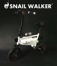 Manufacturer price new lightweight folding electric bike/moped with hidden battery