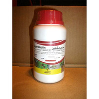 King Quenson Quick-acting Abamectin Formulation 36 EC Insecticide Supplier