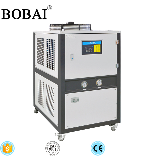 Bobai high quality cosmetics water chiller