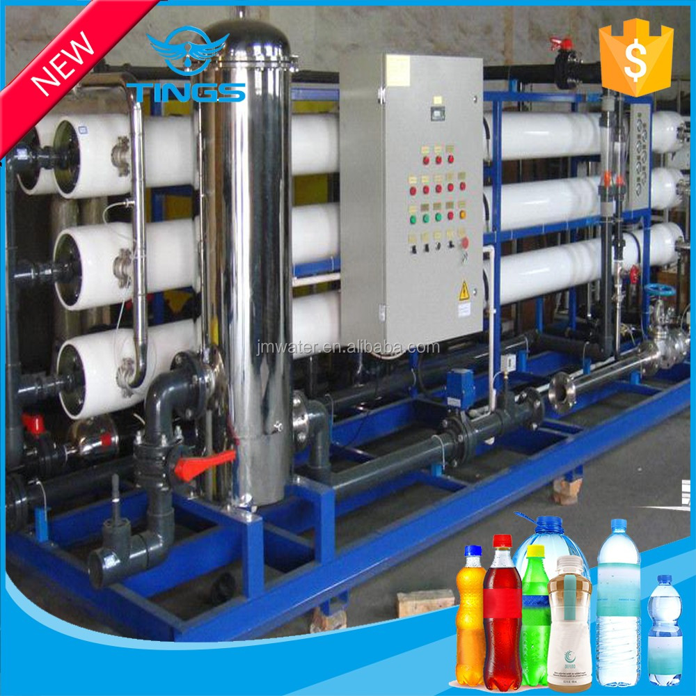 15000L/H FRP ro water filter/purified water industrial purification water equipment