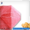 Wholesale PP leno mesh bag for onion potato
