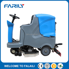 FR115 drivable high quality battery powered small size floor scrubber