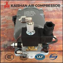 Competitive price 37kw rotary screw air compressor intake valve