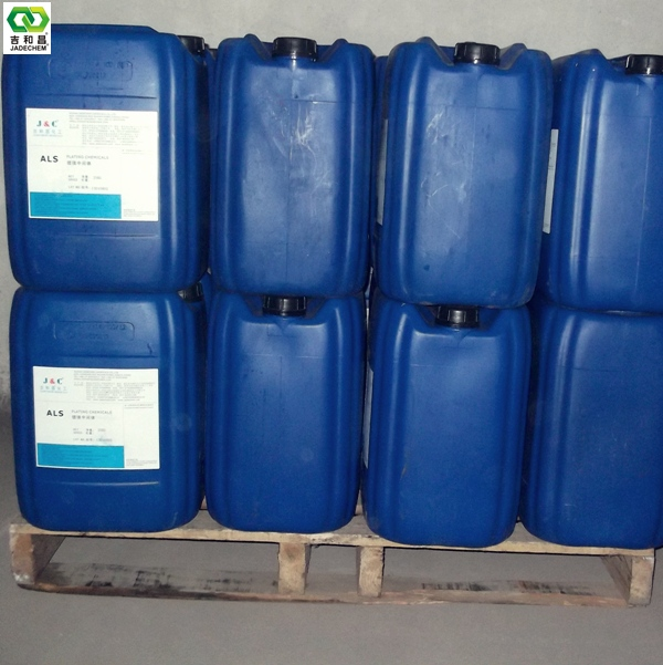 2-ethyl-,hydrogensulfate,sodiumsalt /leveling agent additives