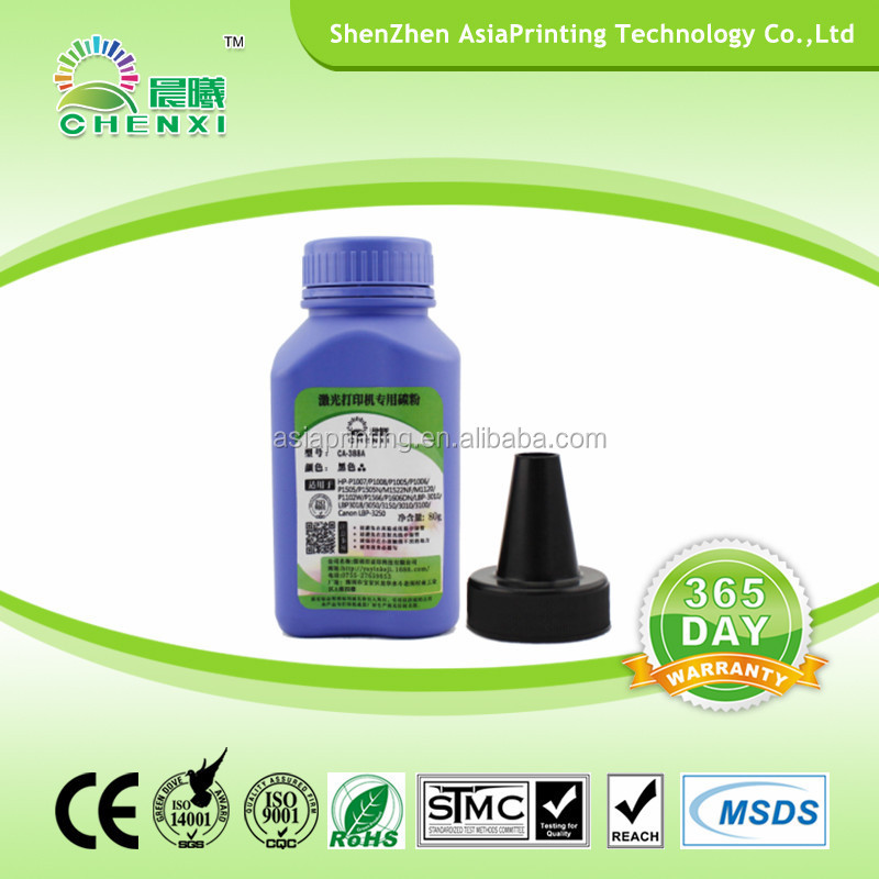 Alibaba china gold suppliers high quality refill universal toner powder