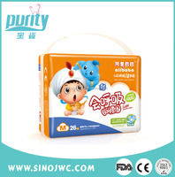 China hot product Free sample baby diapers disposable diapers