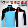 Long Sleeve Golf Clothes With Zipper