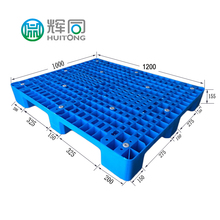 Four Way Type Nine Feet Plastic Euro Pallet For Warehousing