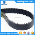 OEM Motor spare parts engine parts auto genuine parts,industrial v belt rubber timing belt