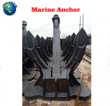 Low Price Standard Marine Ship Stockless Anchor used in shipping