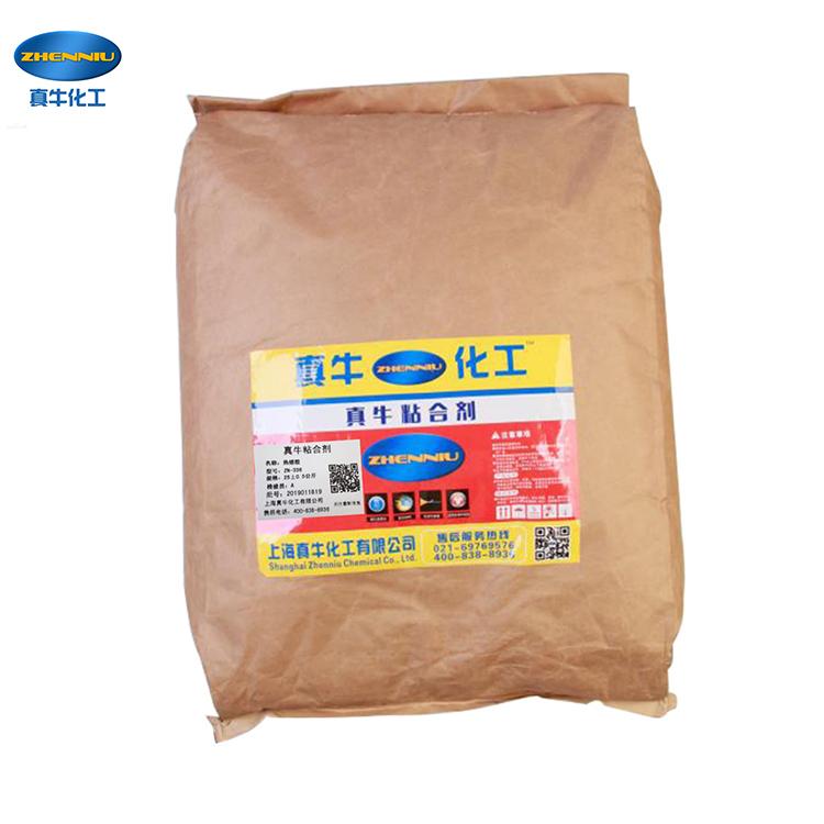 Hot Melt Adhesive Silicone Glue