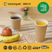 16oz 480ml PP Wrapped-Ink MIT disposable hot cold coffee tea to go paper cup