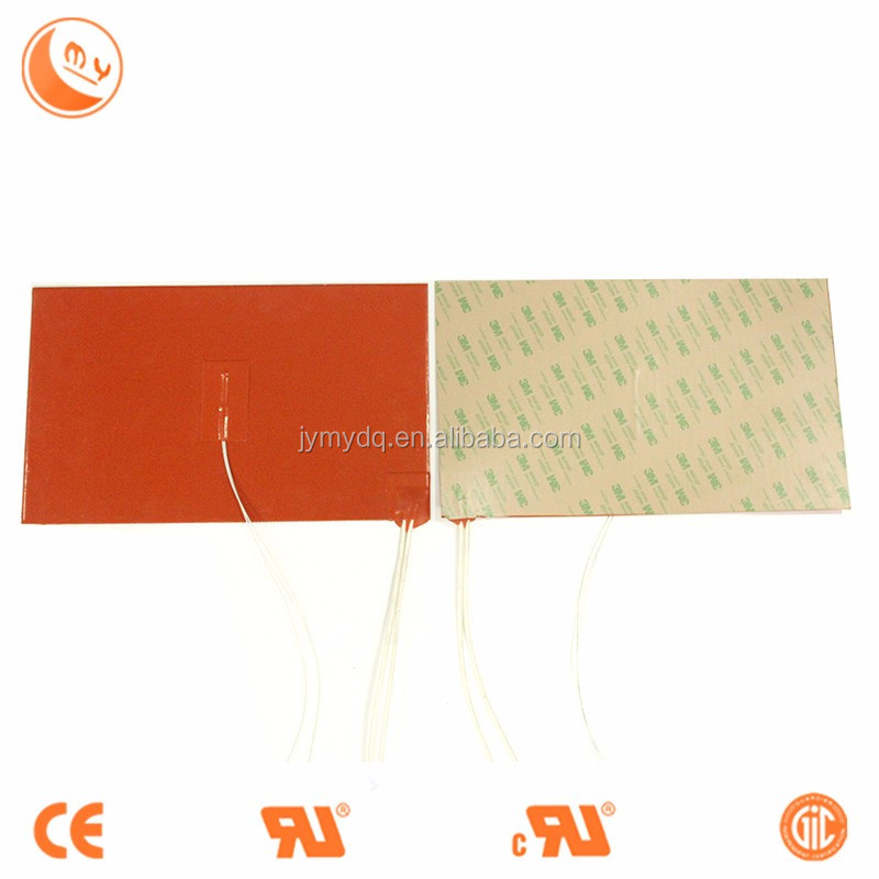 customized Universal Electric Silicone Band Heater flexible heating pad,Professional customizing kinds of silicone rubber heater