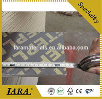 uty grade plywood, noslip film faced plywood,plywood with aluminum faced