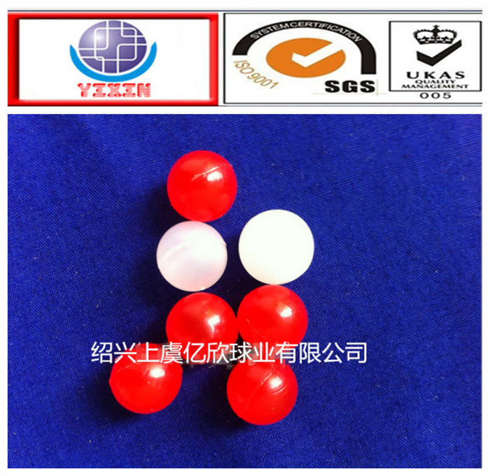 Good quality cheapest 5mm 8mm 10mm 12mm 19.05mm 20mm 25mm hollow floating plastic balls