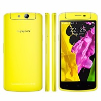 Brand OPPO Mobile OPPO N1 mini 16GB 5.0 inch Smart Phone(Yellow)