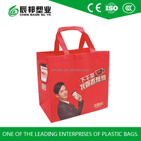 customized non woven bag with lamination